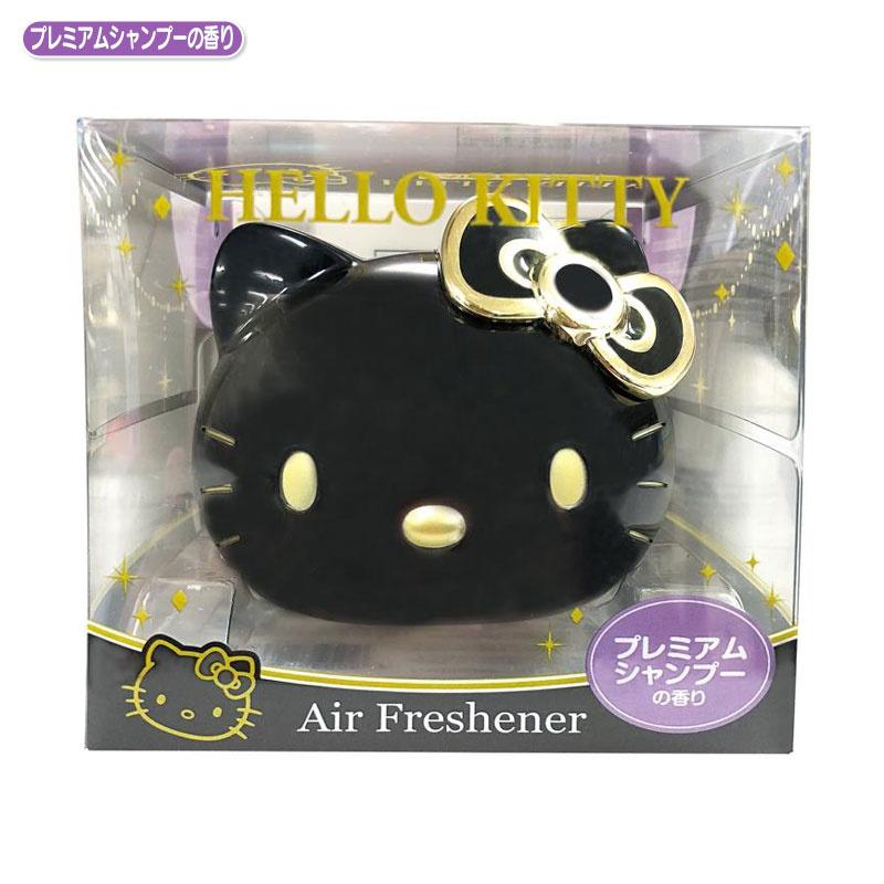 Sanrio Hello Kitty Air Freshener車用香薰座 [2款/2色]