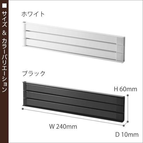 日本tower磁石毛巾掛架 [2色]