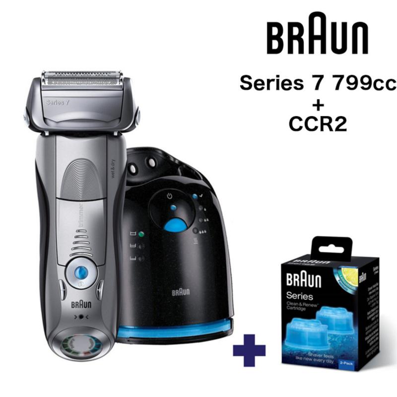 Braun 799CC Wet & Dry 電動剃鬚刨 [附送酒精清潔液補充裝2件]