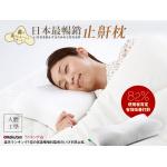 SU-ZI AS日本設計頸椎防鼻鼾快眠枕頭