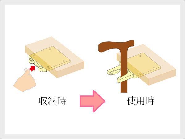 伸縮手杖放置架 Japanese Extendable Stick Holder