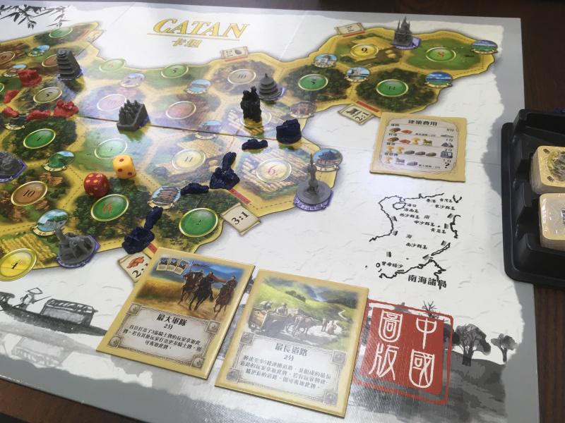 Catan - 卡坦島 (連中國版圖擴充)