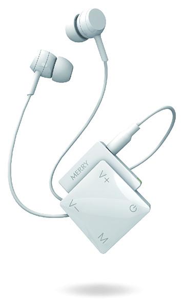美麗聽 ME-200P 輔聽器 Merry Overture Digital Personal Hearing Device
