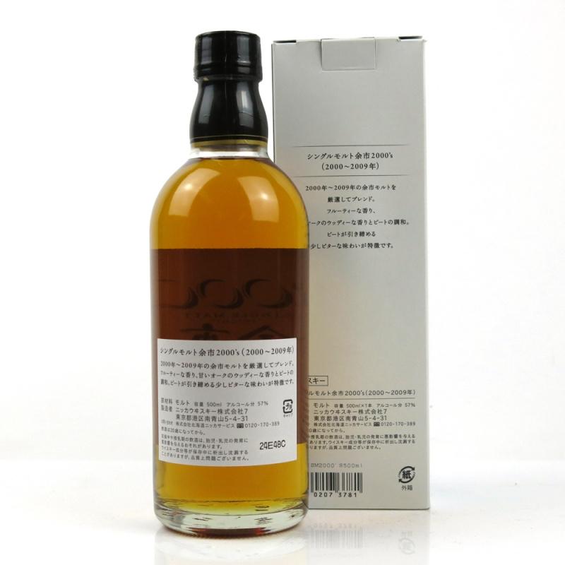 余市 2000's 原酒使用威士忌