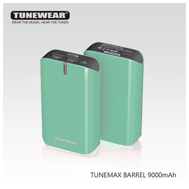 Tunewear Tunemaxc Barrel 9000mAh 智慧型手機移動電源 [3色]