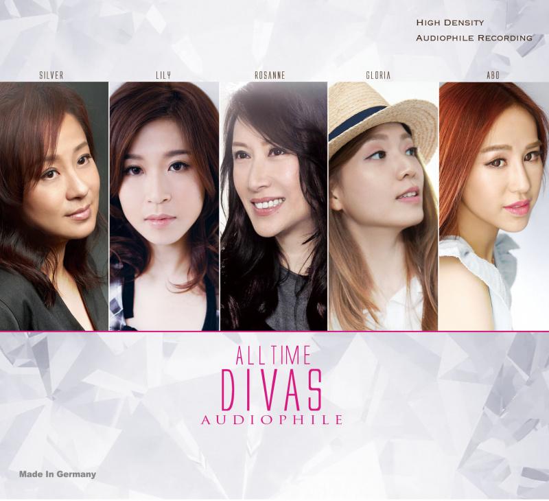 Various Artists 群星 (呂珊 / 歌莉雅 / 阿銀 / Abo / 陳潔麗)- All Time Divas Audiophile CD