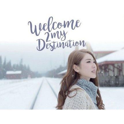 Sukie 石詠莉 - Welcome 2 My Destination CD (特別版)