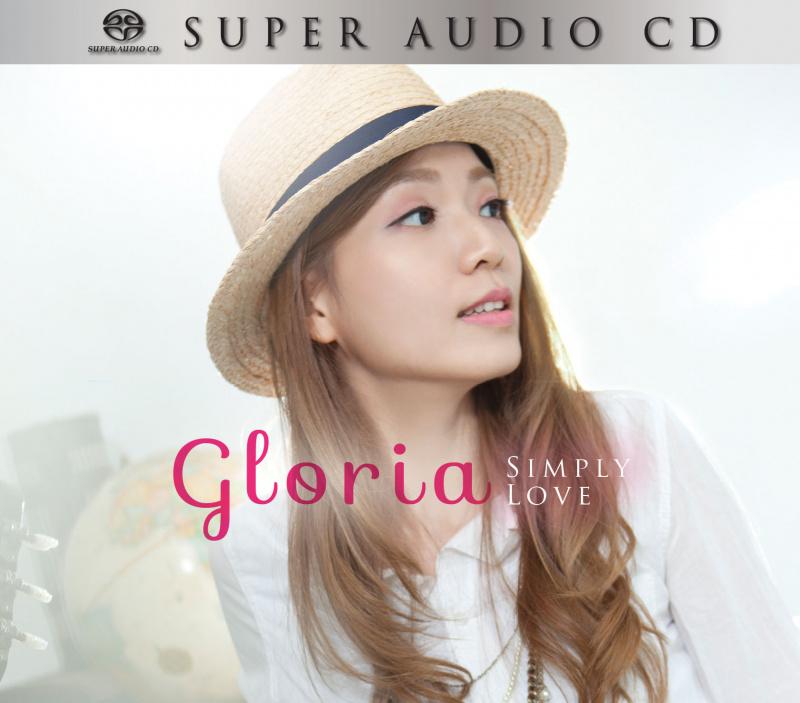 Gloria 歌莉雅 - Simply Love SACD