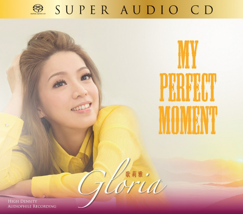 Gloria - My Perfect Moment SACD