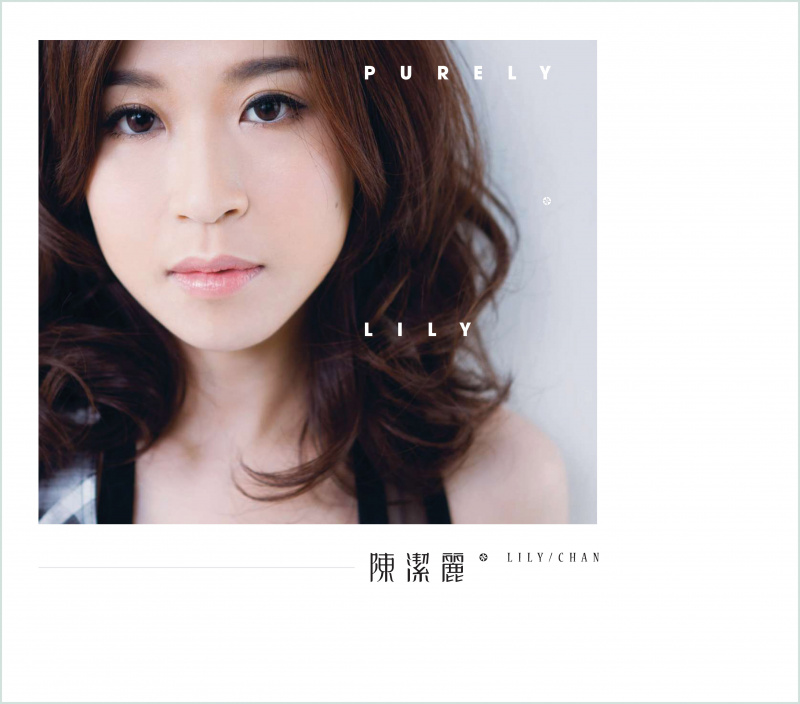 Lily 陳潔麗 - Purely CD