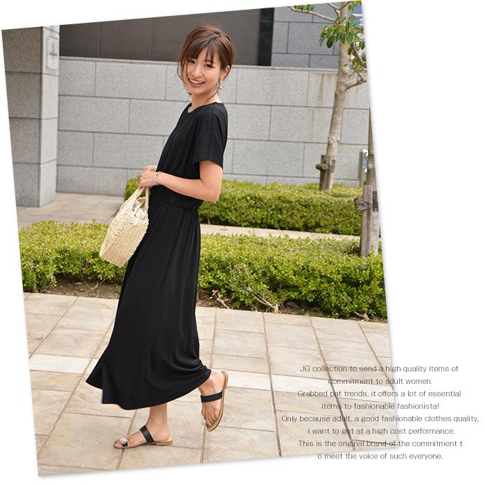 日本JG Collection マキシワンピース連衣裙 [6色]