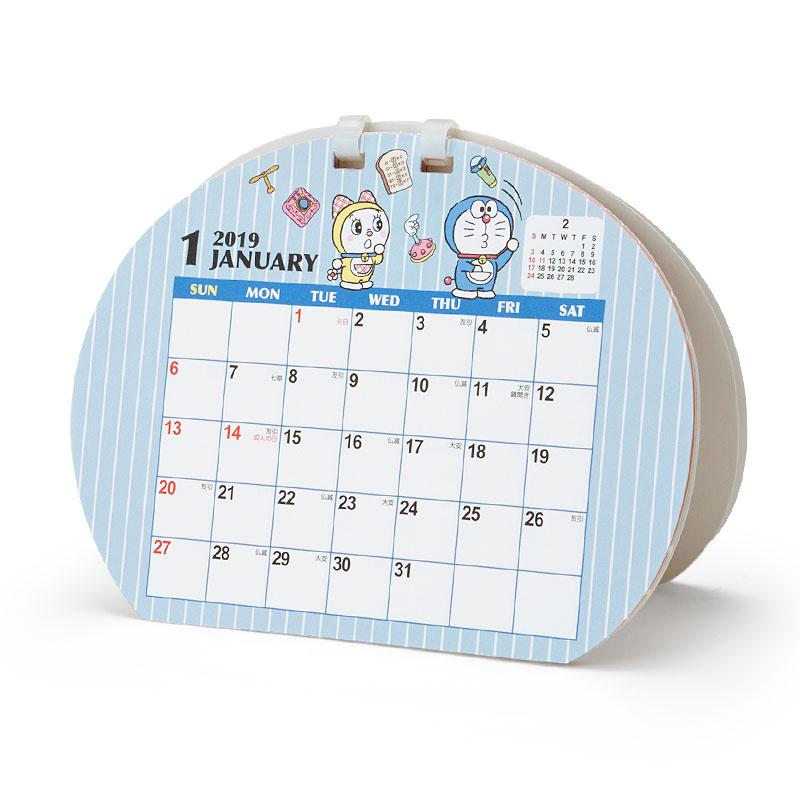 日本SANRIO Hello Kitty 可愛造型月曆2019 [3款]