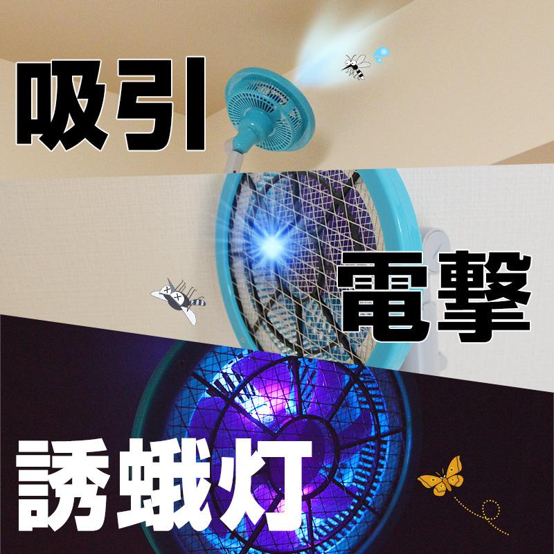 日本吸引電撃で退治殺蚊器