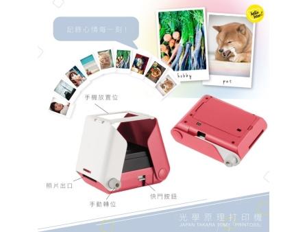 Takara Tomy Printoss 日本手機曬相機