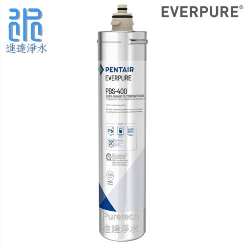 Everpure PBS-400 濾芯包上門送貨連換芯服務 (Filter Cartridge with on-site installation)