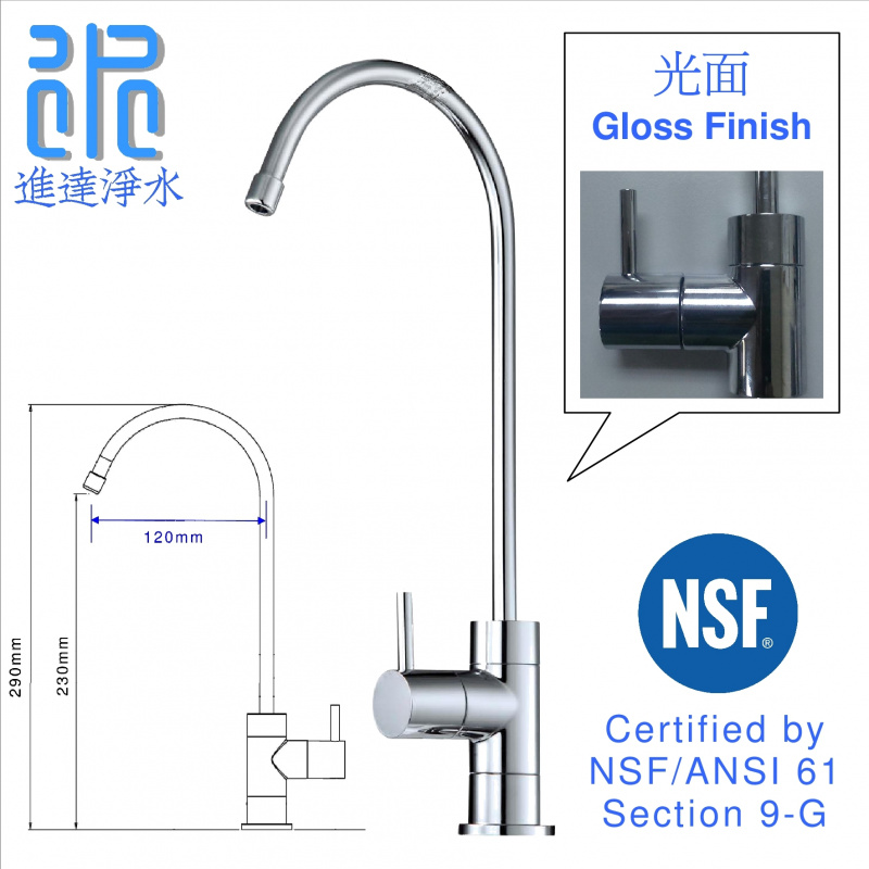 Everpure H-300 濾水器包上門送貨連標準安裝 (Filtration System with on-site installation)