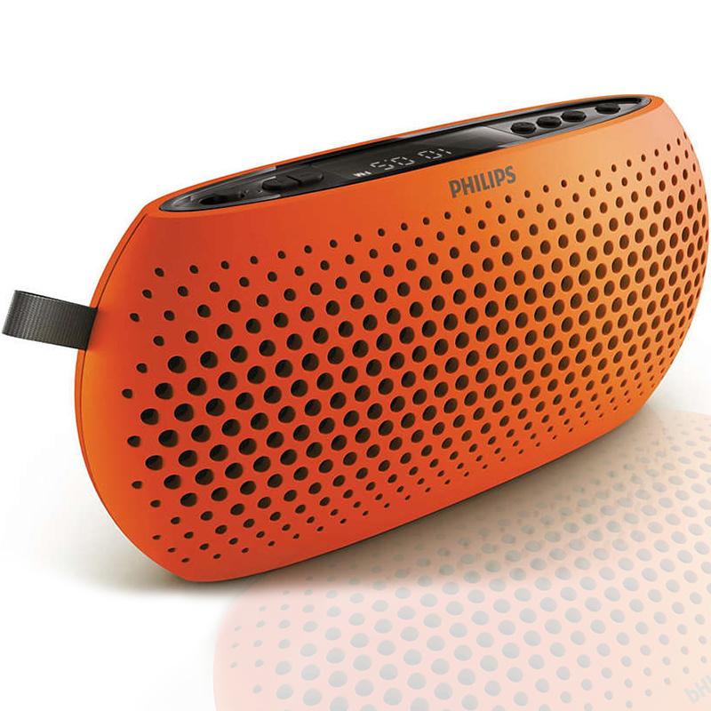 飛利浦 - 多功能收音機便攜式喇叭 SBM130 (橙色)