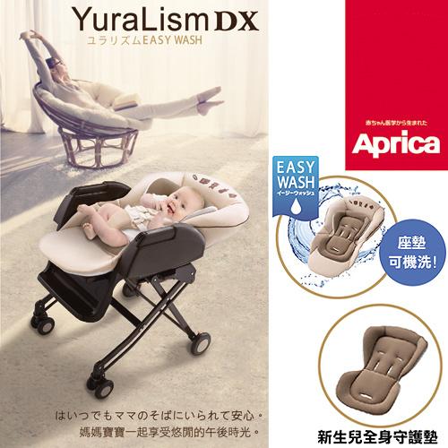 Aprica YuraLism DX 高低調節搖擺餐椅搖床