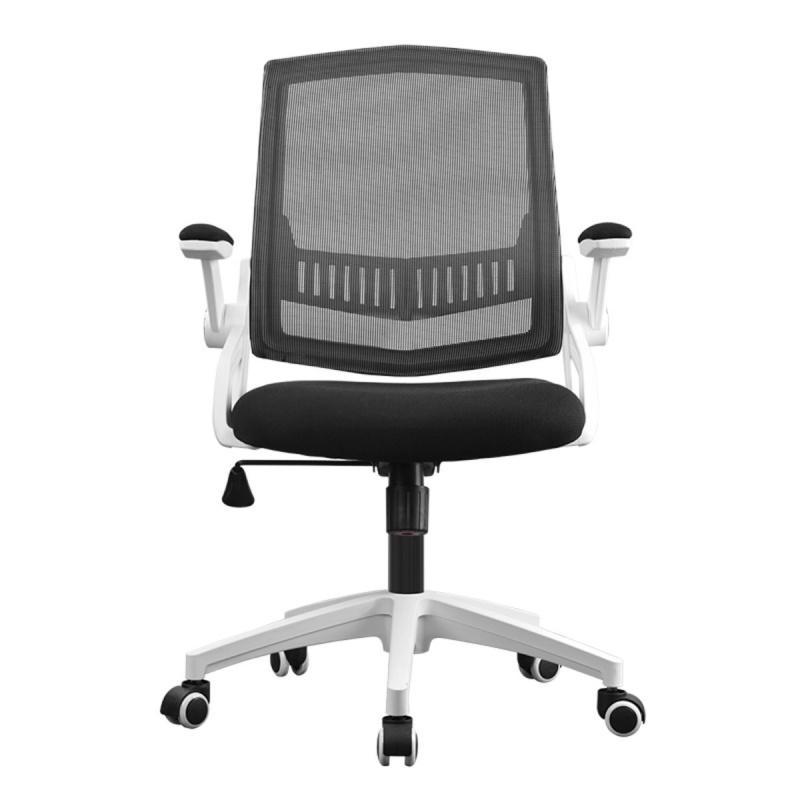 MerryRabbit MR-098 摺疊扶手網布轉椅辦公椅 [2色]