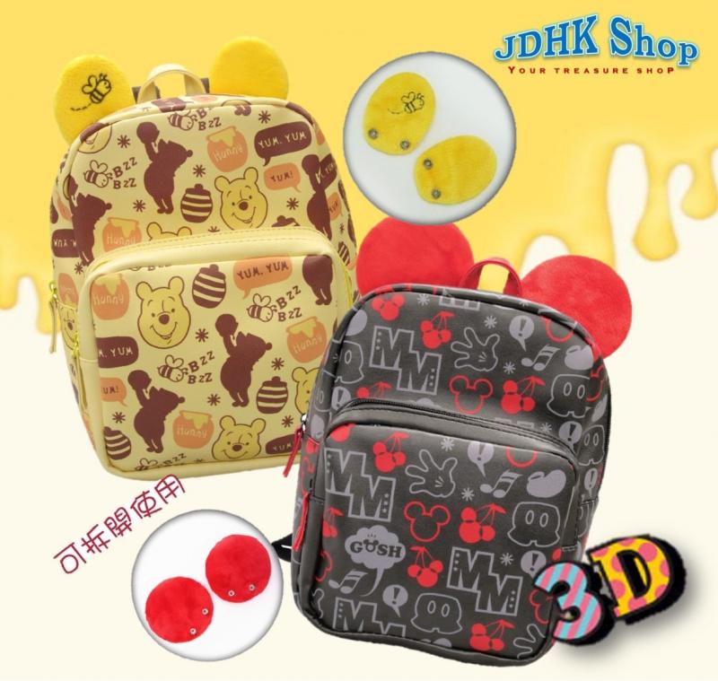 Disney迪士尼3D兒童背包