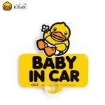 B.Duck 鴨仔Baby in Car汽車警示貼