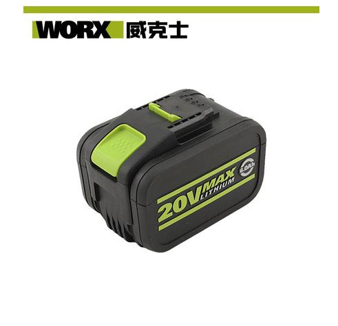 WORX 威克士 - 香港行貨 風神槍 WU230.9 20V 鋰電吹風機 / WU629 水槍套裝 [工商免運] 230