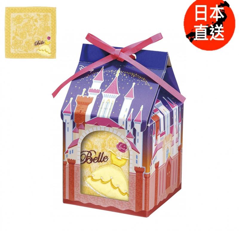 Disney迪士尼公主 毛巾禮盒裝 [4款]