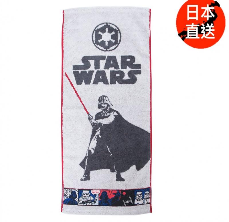 星球大戰Starwars 長毛巾 [7款]