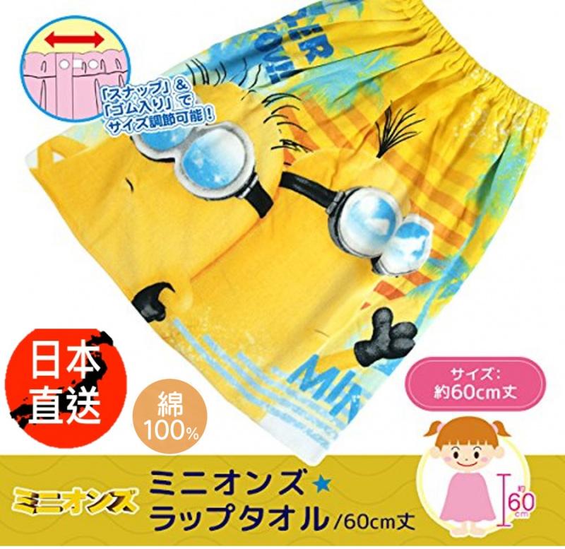 可愛卡通純棉浴袍毛巾 [5款]