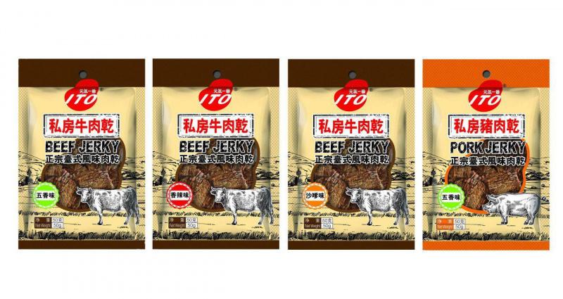 ITO0162 私房豬肉乾 (五香味) 50g
