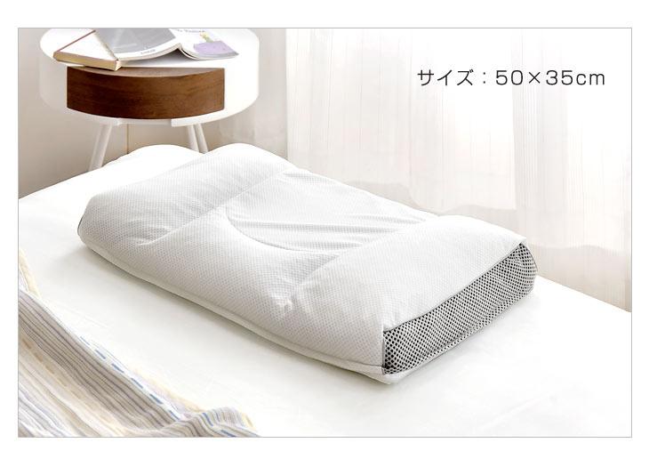 西川 MP5000 Muatsu 安睡快眠枕