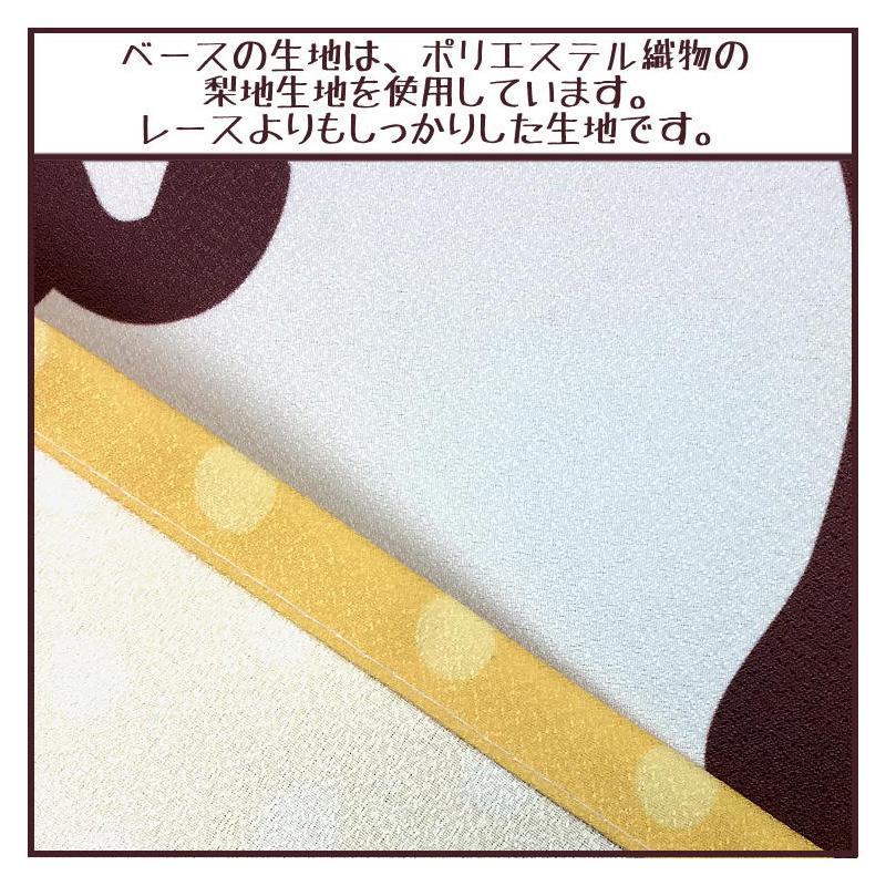 日本SANRIO 布甸狗/梳乎蛋/玉桂狗掛簾 [3款]