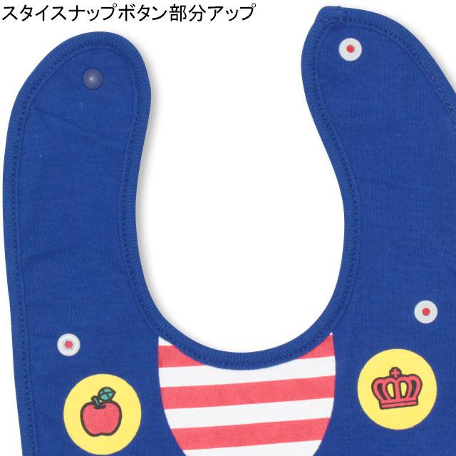 日本SANRIO Hello Kitty 口水肩連造型帽 [3款]