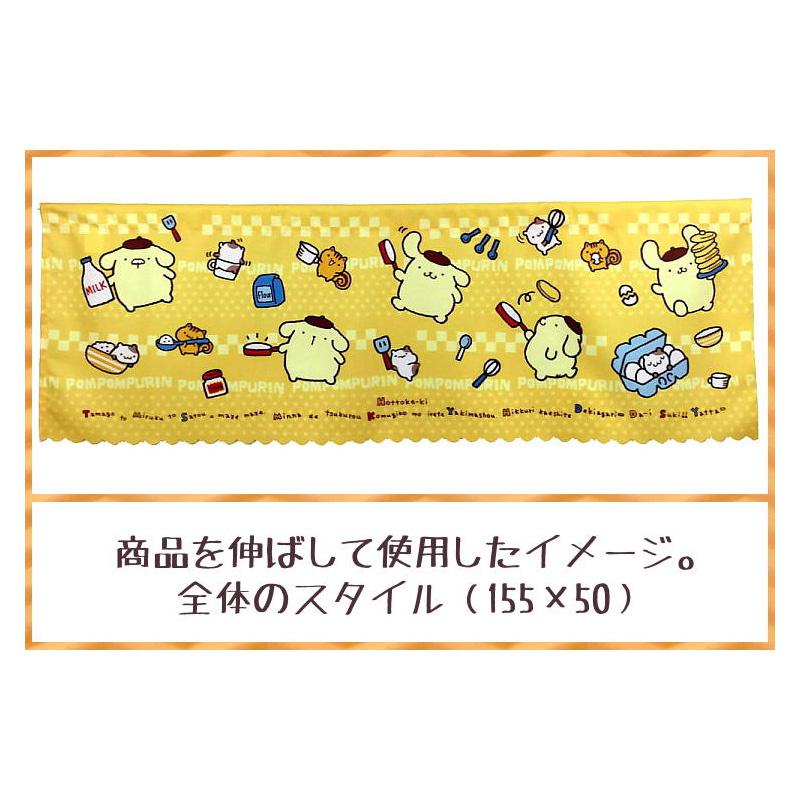 日本SANRIO 布甸狗/玉桂狗掛簾 [2款]