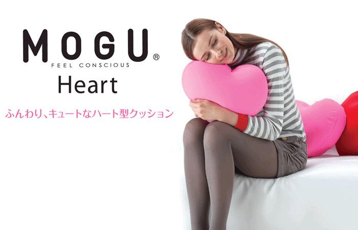 日本製 MOGU HEART咕臣攬枕 [2色]