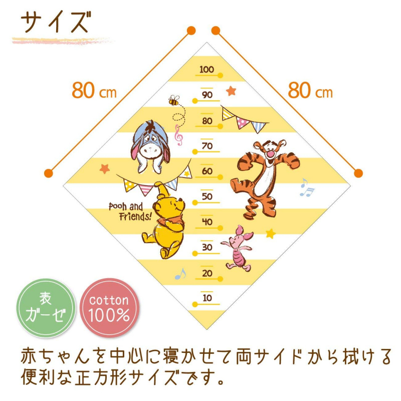 迪士尼 嬰兒方形純棉大紗巾 [5款]