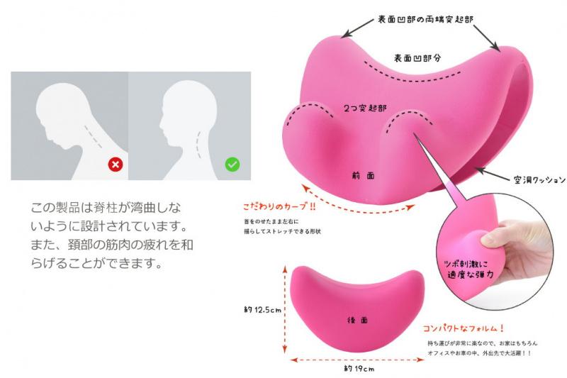 RESTA15 肩頸/腰背舒壓枕