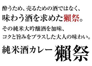 獺祭 磨き二割三分 純米大吟釀 720ml [日本版木盒裝]
