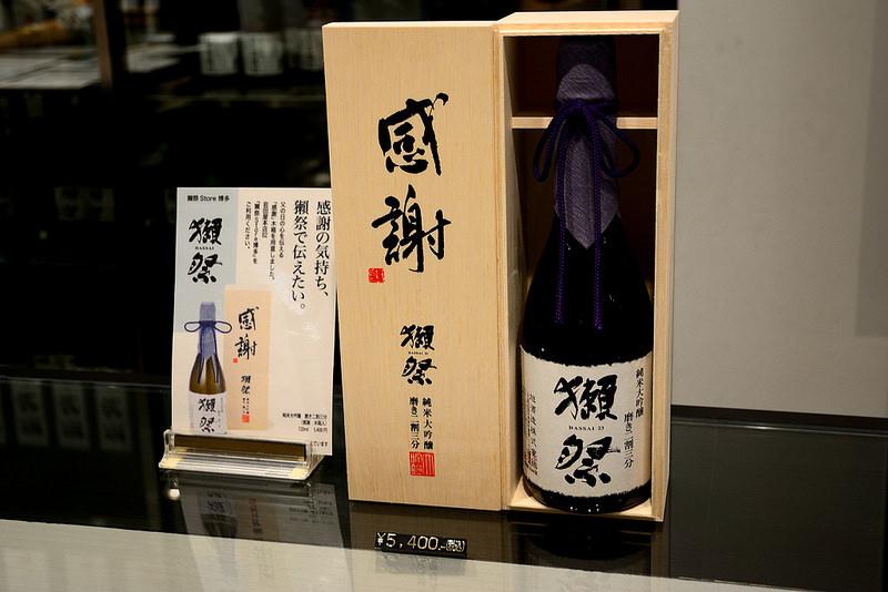🇯🇵日本每天直送🇯🇵 獺祭 磨き二割三分 純米大吟釀 720ml 清酒no.1