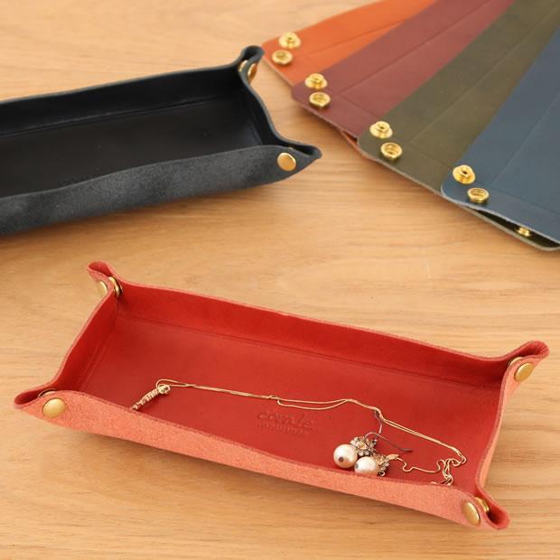 corale 日本製 栃木皮革托盤 (6 色)