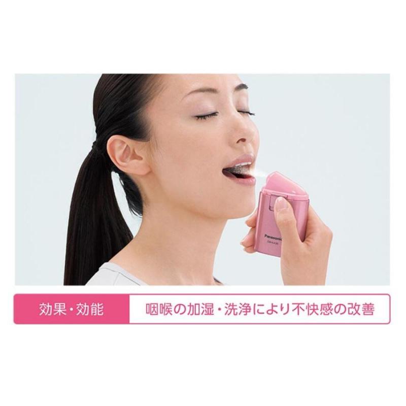 Panasonic EW-KA30 攜帶式緩解喉嚨加濕器
