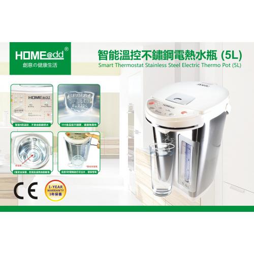 HOME@dd® HK28 智能溫控不鏽鋼電熱水瓶 [5L]