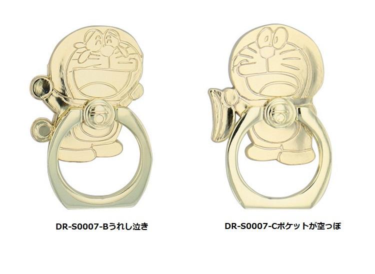 日本多啦A夢落下防止はもちろん手機背指扣 [3款]