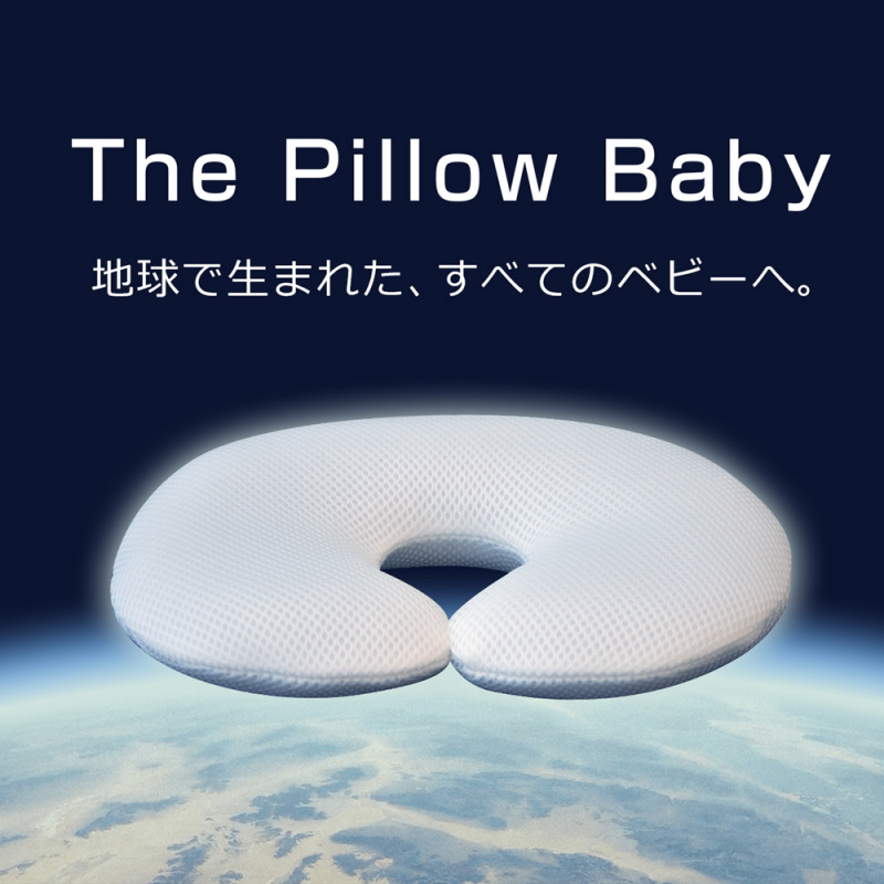 日本The Pillow Baby 枕頭 [5色]
