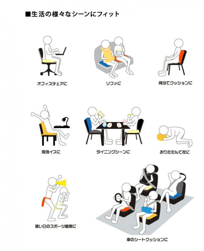 MOGU Support 坐墊背墊 [10色]