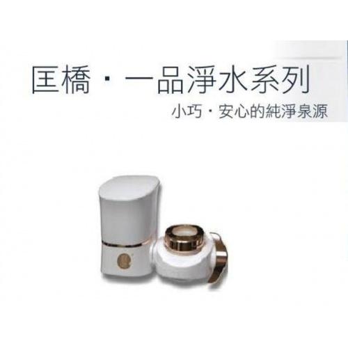 CONCORDE 匡橋 淨水器 CW-3398 連濾芯1個 (額外送價值$130濾芯2個)