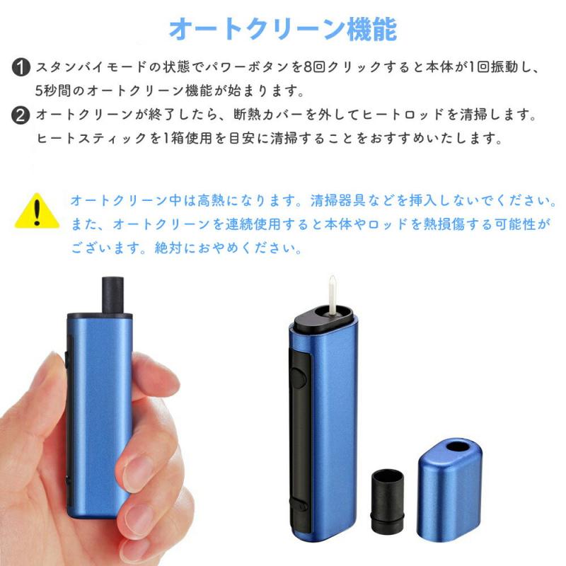 2018 最新 HI-TASTE P5 現貨 LIL/IQOS 代用槍 [可自行設定溫度]