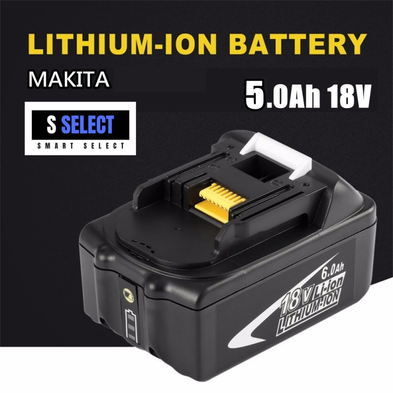 香港行貨 Smart Select Makita 18V 電池組合