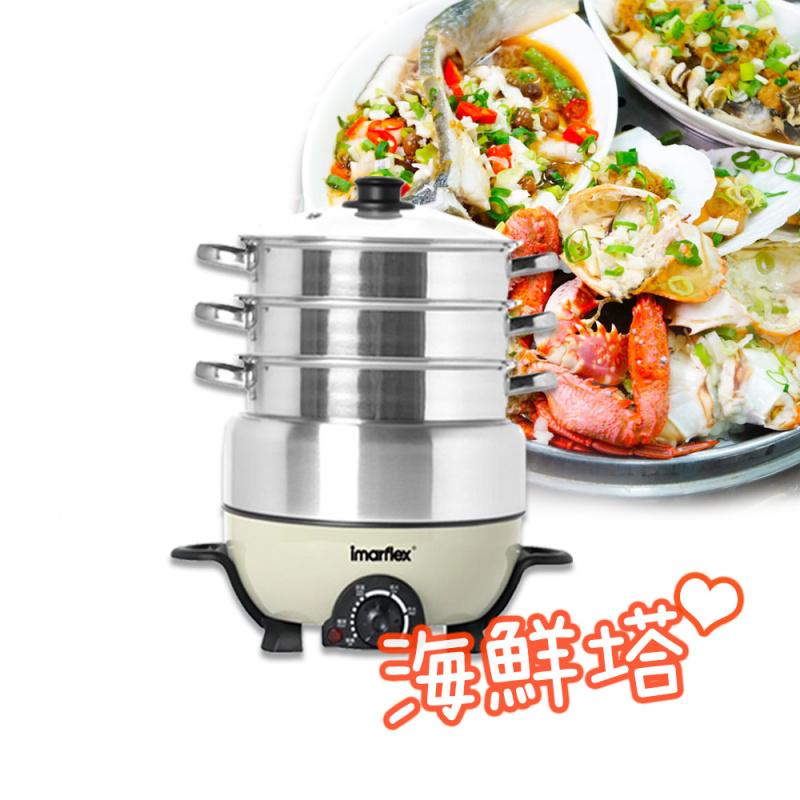 Imarflex 伊瑪牌 3L「鮮料理」蒸煮火鍋 IMC-30D