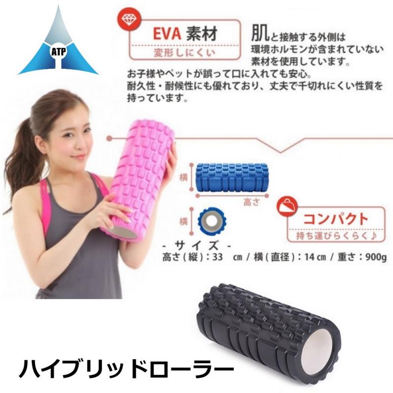 【活動舒壓】ATP - 混合式瑜珈按摩滾軸 / Chaperone 05